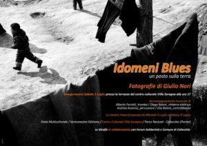 Idomeni Blues / un posto sulla terra